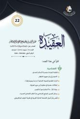 العدد 22